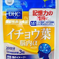 Гинкго Билоба. Стимуляция работы мозга и нервной системы. Курс 60 шт. на 20 дн, DHC Япония