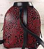 111-4 Натуральная кожа Городской рюкзак черный кожаный рюкзак женский тиснение, ручная обработкой поверхности, фото 3