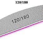 Пилка для Ногтей Лодка Серая 120/180 для Ногтей Двухсторонняя Упаковкой в 50 шт., фото 2