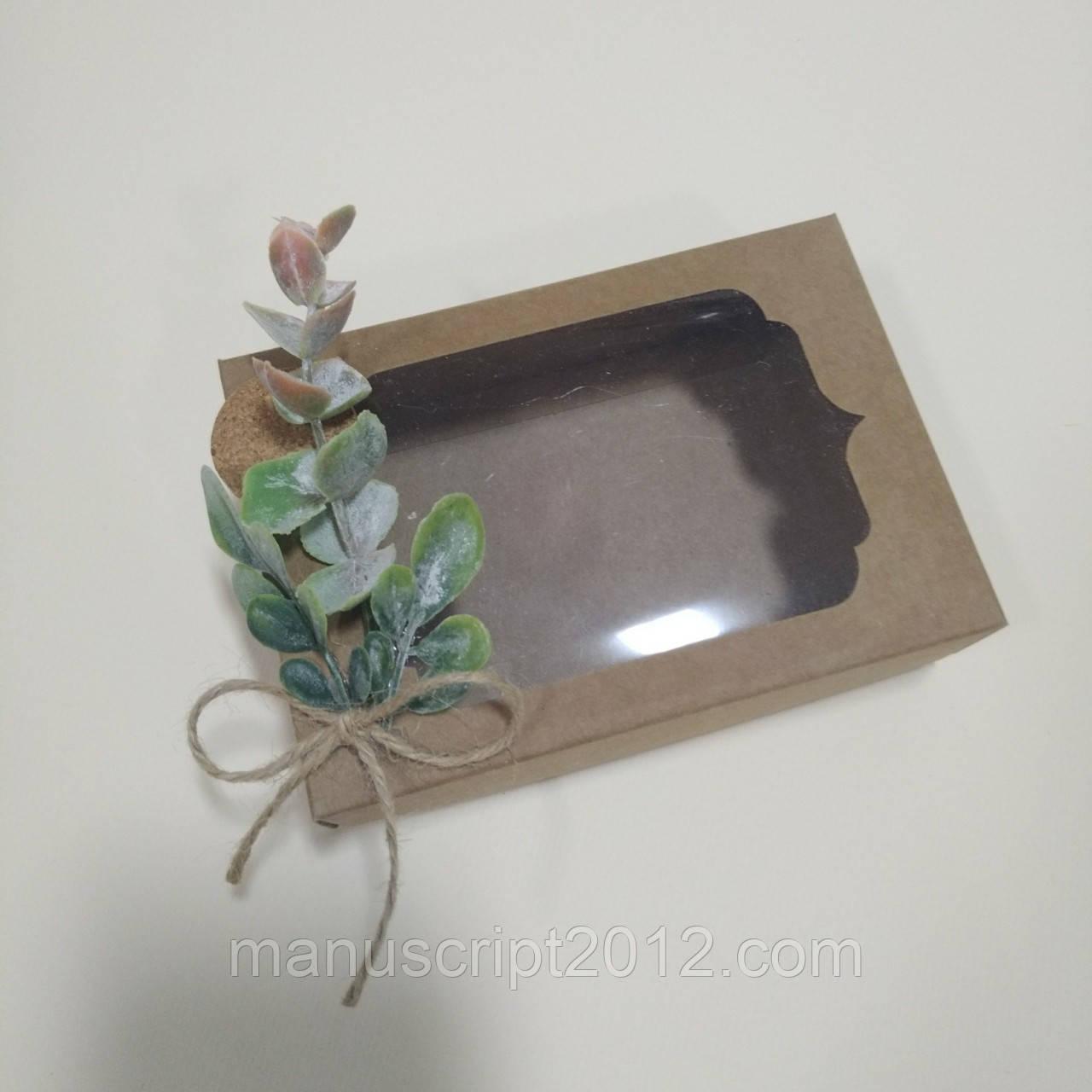 "Коробка для подарков ""Нежный розовый эвкалипт"" 130х90х35 мм"