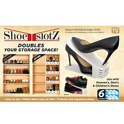 Двойная подставка для обуви Shoe slotz space saver 6 пар