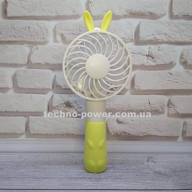 Портативный мини вентилятор
