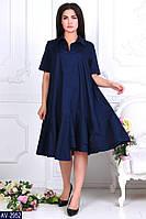 Стильное платье    (размеры 46-60)  0183-99, фото 1