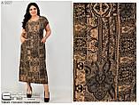 Платье женское летнее большого размера Размеры: 50.52.54.56.58, фото 2
