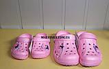 Кроксы розовые Пеппа 20-35 р Виталия, фото 10