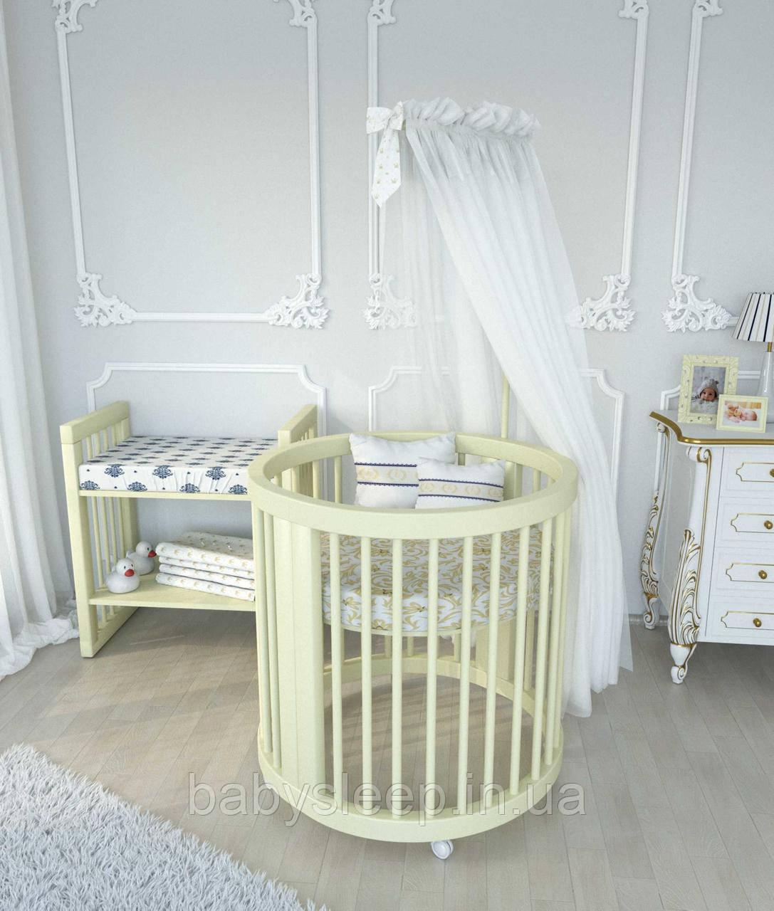 """Кроватка овальная трансформер Бук 12в1 """"слоновая кость"""" """"Baby-Sleep"""""""
