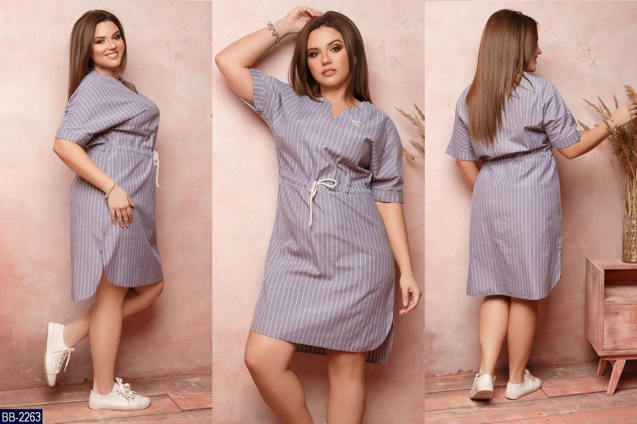 Стильное платье    (размеры 48-58)  0184-10
