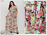 Сукня жіноча літнє великого розміру Розміри: 46.48.50.52.54, фото 2