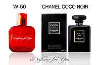 Женские духи Coco Noir Chanel 50 мл