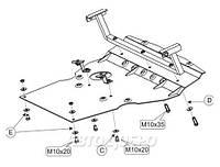 Защита картера двигателя на Mercedes W201 с 1982-1993