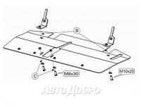 Защита для картера Mitsubishi Lancer IX с 2003-2007
