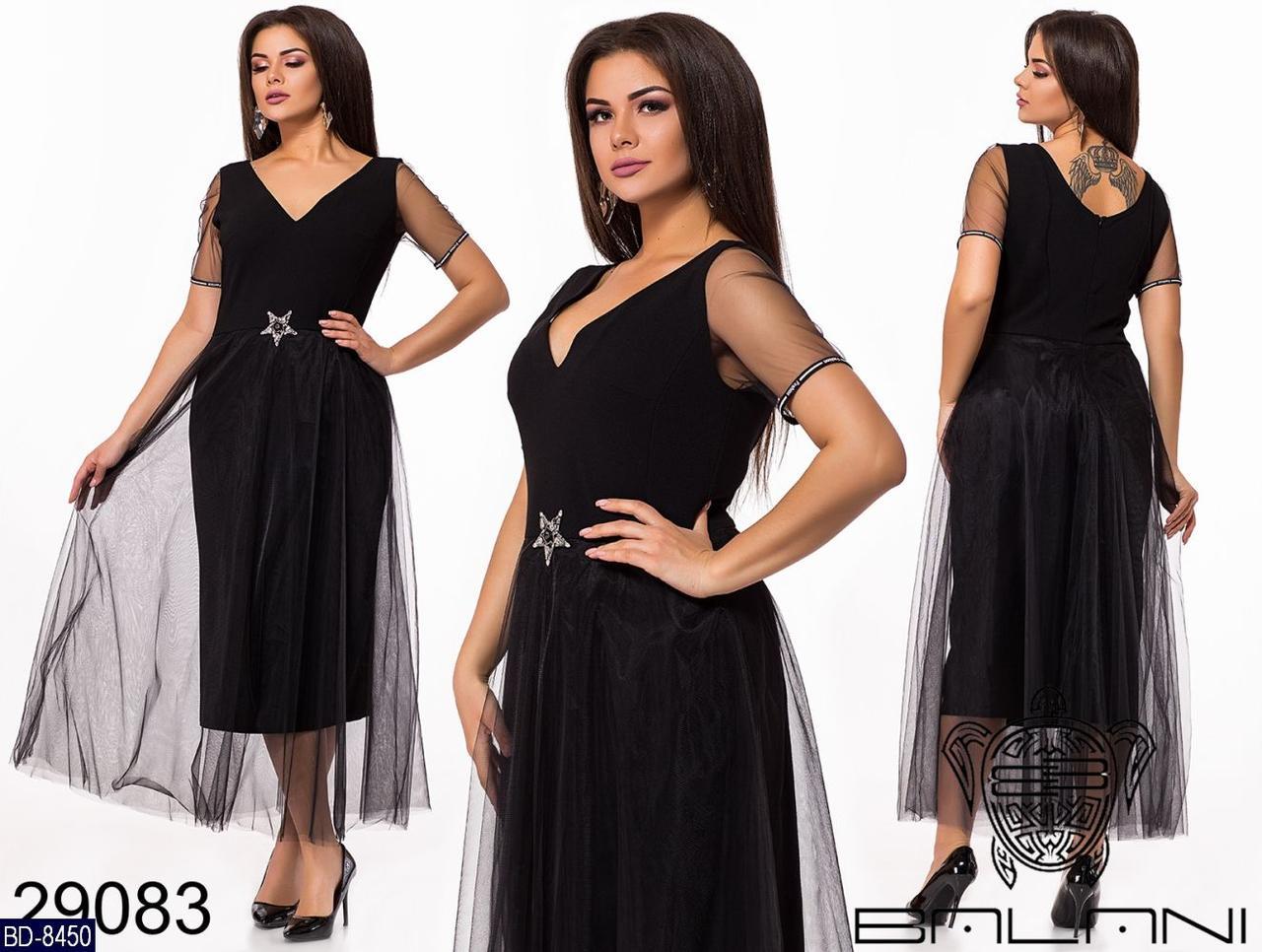 Платье BD-8450