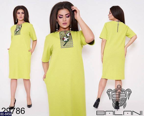 Платье BD-8456, фото 2