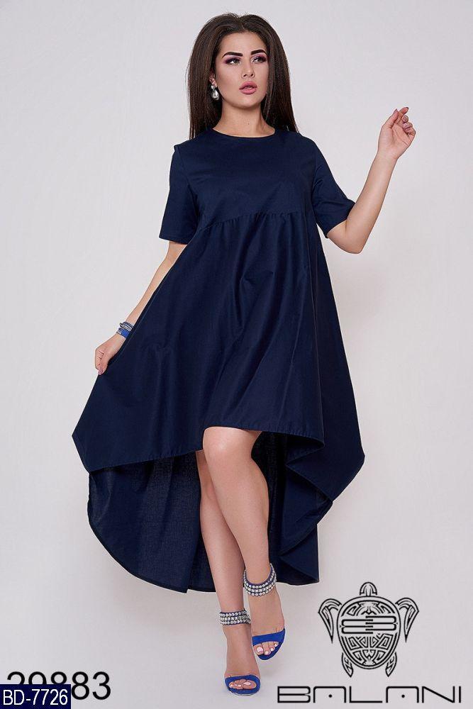 Платье BD-7726