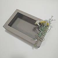 Коробка из гофрокартона 215×140×50 мм «Душистый желтый укроп», фото 1