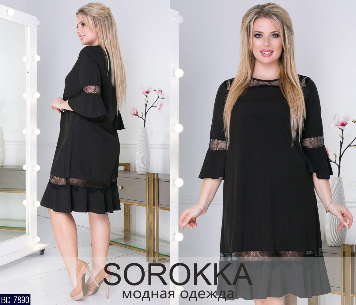 Платье BD-7890