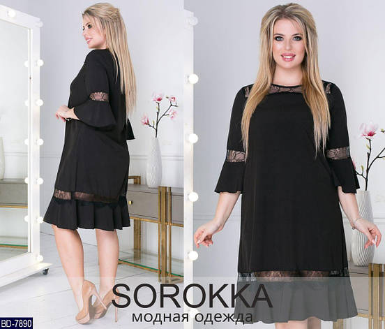 Платье BD-7890, фото 2