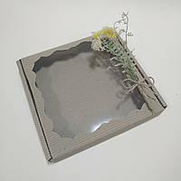 Коробка из гофрокартона 200х200х30 мм «Желтый душистый укроп»