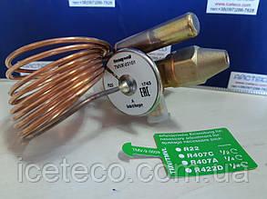 """ТРВ TMVX R22 A+15/-45 5/8""""x3/4"""" UNF (TMVX-00101) Honeywel"""