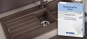 Чистящее средство Blanco ACTIV Pulver упаковка из 3 пакетов по 25 г. 520784