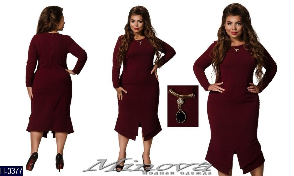 Платье H-0377