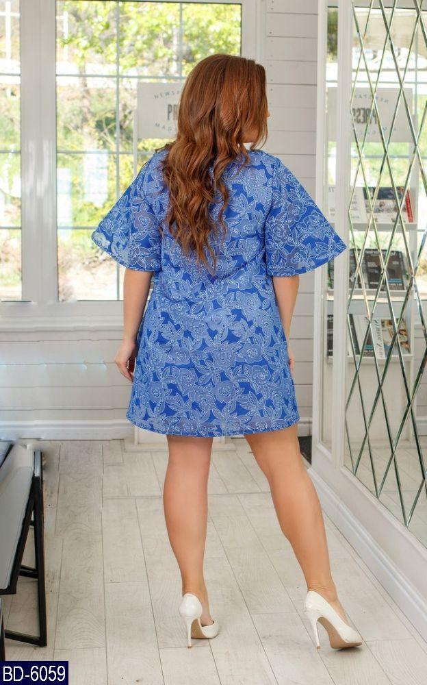 Платье BD-6059