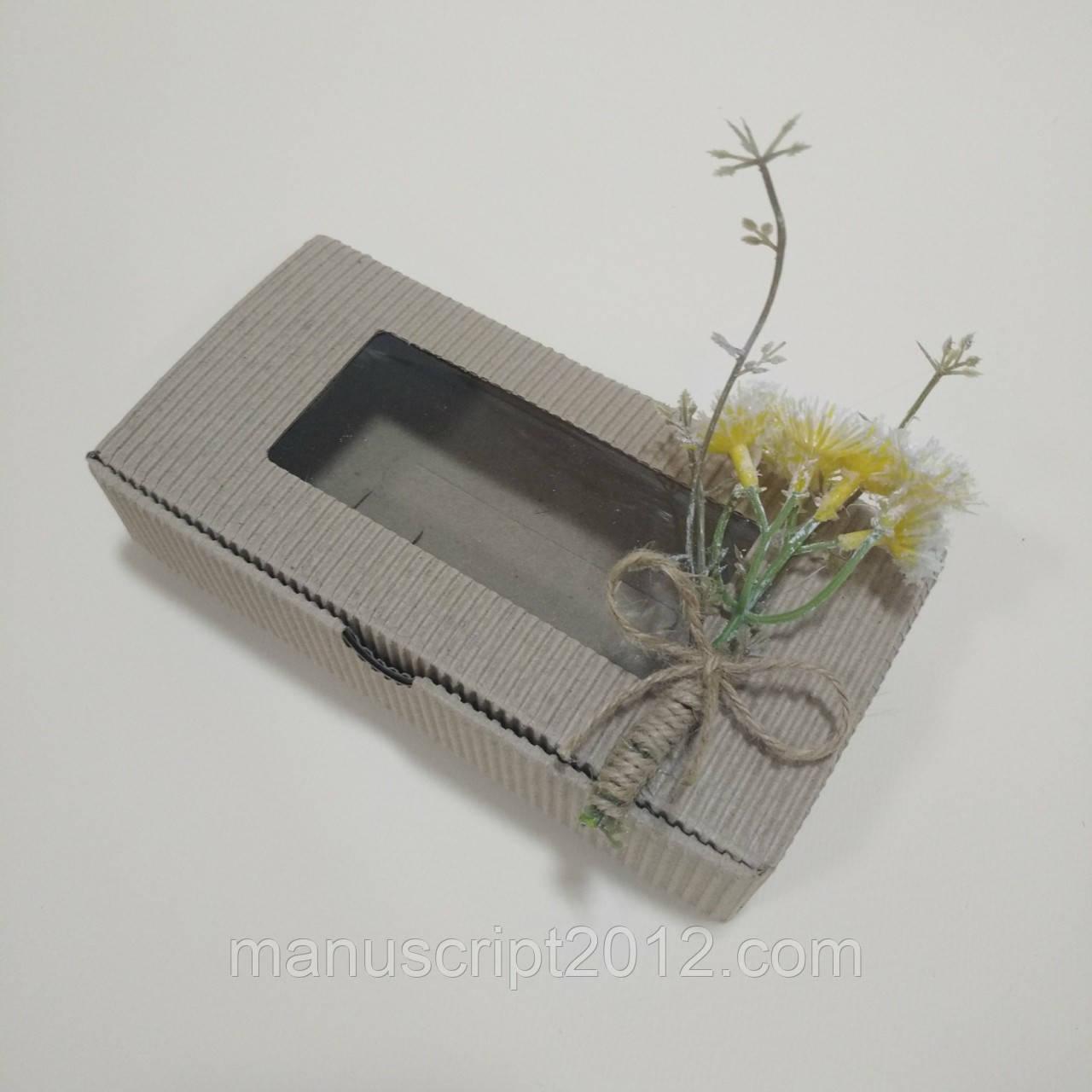 Коробка 185х95х35 мм «Желтый душистый укроп»
