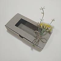 Коробка 185х95х35 мм «Желтый душистый укроп», фото 1