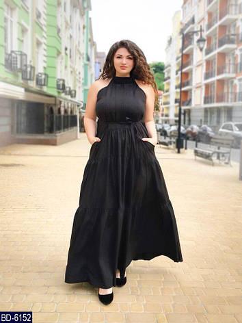 Платье BD-6152, фото 2