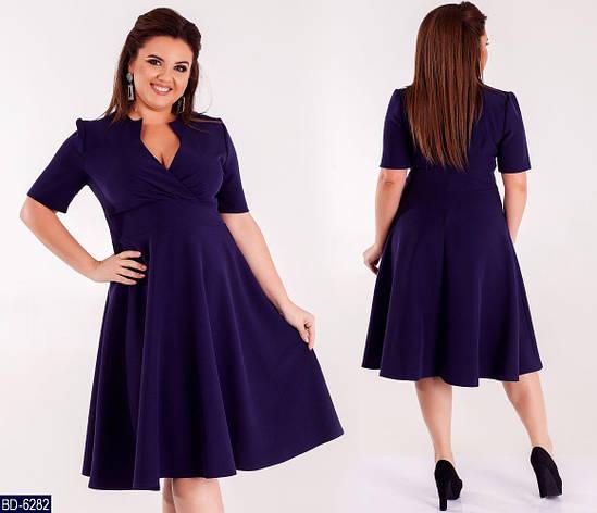 Платье BD-6282, фото 2