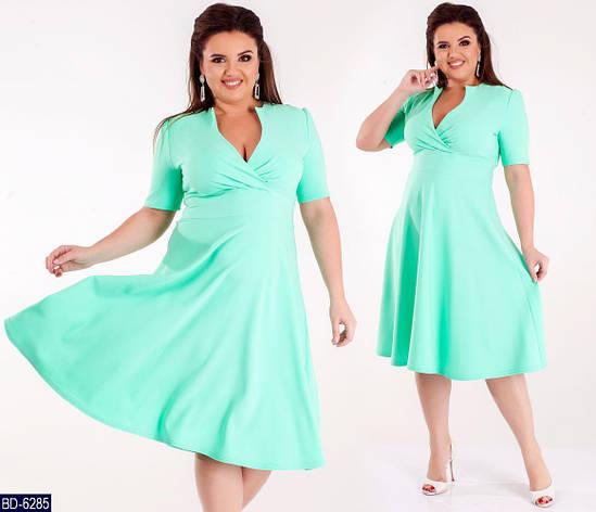 Платье BD-6285, фото 2