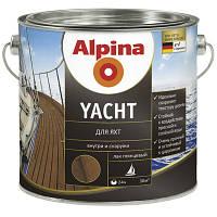 Лак Alpina Yachtlack 10 л яхтный глянцевый