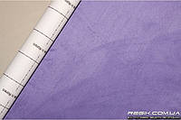 Алькантара самоклеющаяся Decoin (Корея) фиолетовый 145х10см