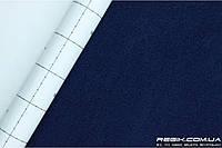 Алькантара самоклеющаяся Decoin (Корея) синий 145х10см