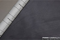 Алькантара самоклеющаяся Decoin (Корея) темно-серый 145х10см