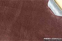 Алькантара самоклеющаяся Decoin (Корея) на поролоне (3мм), коричневый 145x10 см