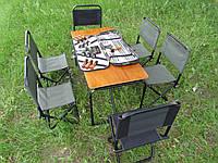 """Складная надежная мебель для пикника с набором для шашлыка № 5 """"Комфорт"""""""