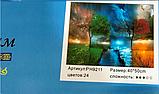 Картина по номерам «Времена года» (40*50 см) , фото 2