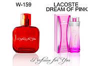 Женские духи Dream of Pink Lacoste 50 мл, фото 1