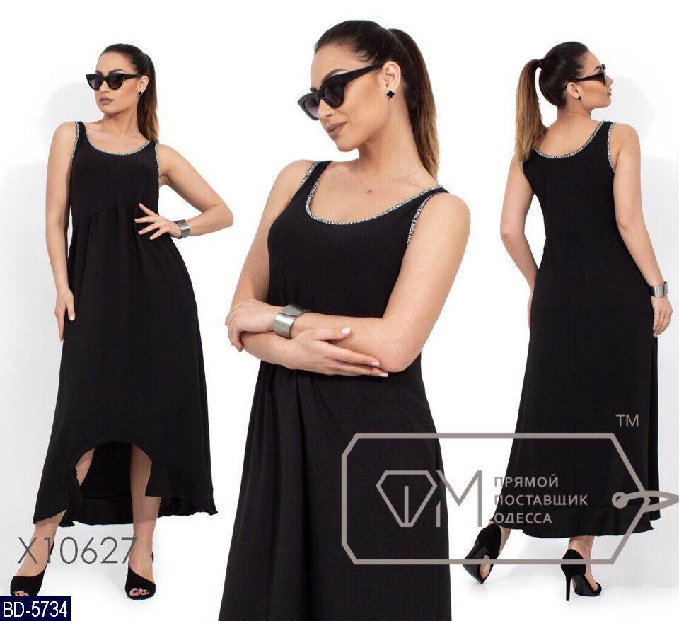 Платье BD-5734