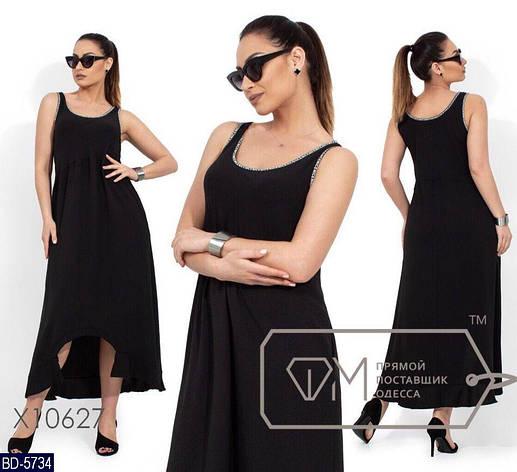 Платье BD-5734, фото 2