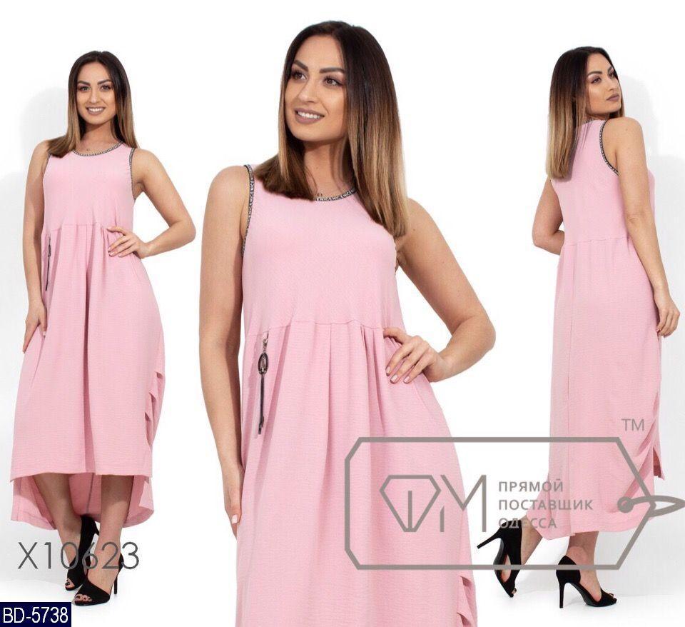 Платье BD-5738