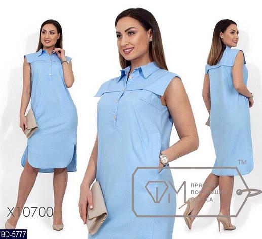 Платье BD-5777, фото 2