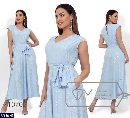Платье BD-5779, фото 2