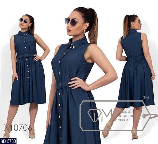 Платье BD-5783, фото 2