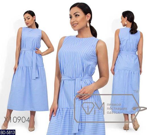 Платье BD-5813, фото 2