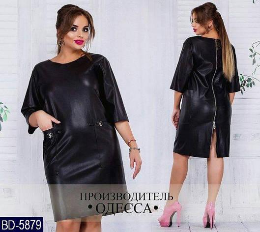 Платье BD-5879, фото 2