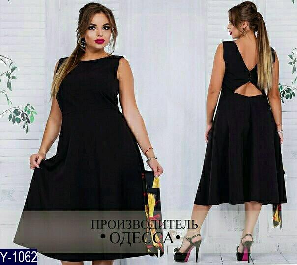 Платье Y-1062