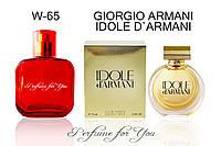 Женские духи Idole d`Armani Giorgio Armani 50 мл