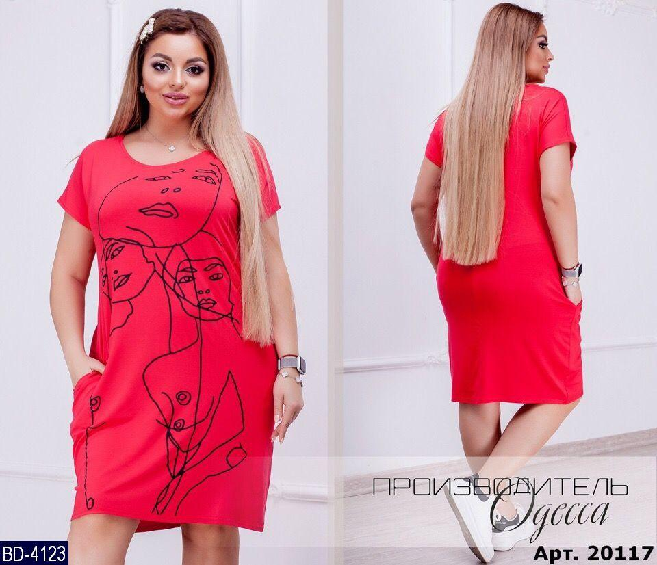 Платье BD-4123